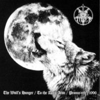 MOONTOWER - The Wolf's Hunger / To the Dark Aeon / Promo-reh / 1996