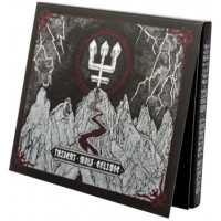 WATAIN - Trident Wolf Eclipse - Ltd