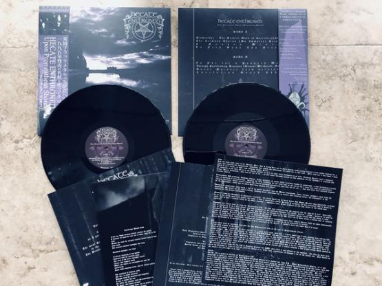 Hecate Enthroned Embrace Of The Godless Aeon Vinyl In 2019